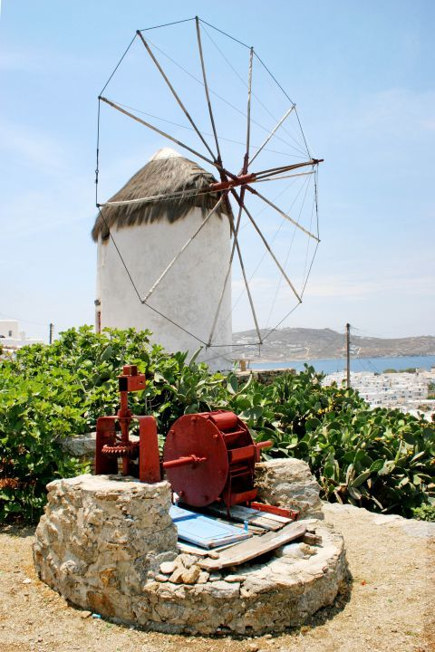 Agricultural Museum: The Agricultural Museum of Mykonos is a well-preserved attraction