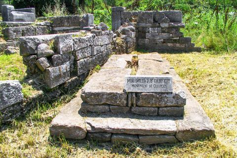 Ancient Agora: Monument of Glaucos in Ancient Agora.