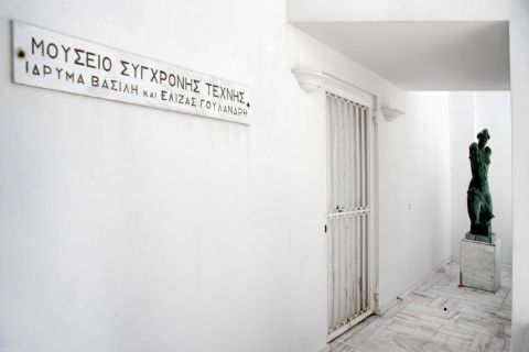 Goulandris Museum of Modern Art: Vasilis and Eliza Goulandris Museum of Contemporary art