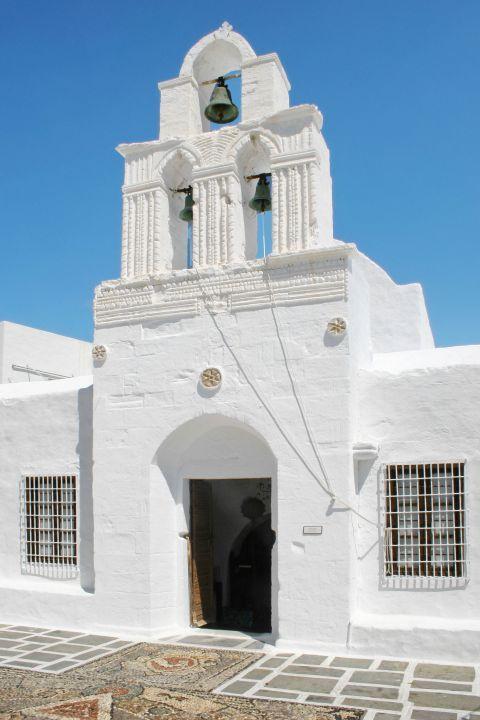 Agia Triada Church: The church of Agia Triada