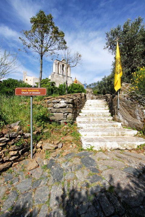 Panagia Drossiani church: Approaching the Church of Panagia Drossiani