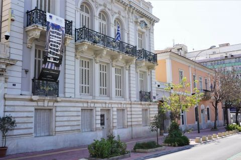City of Athens museums: The first building