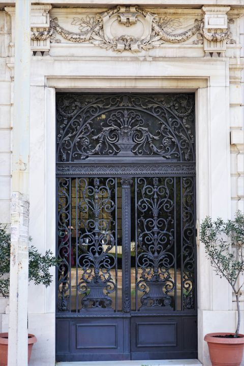 City of Athens museums: The entrance