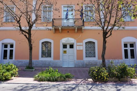 City of Athens museums: The second building