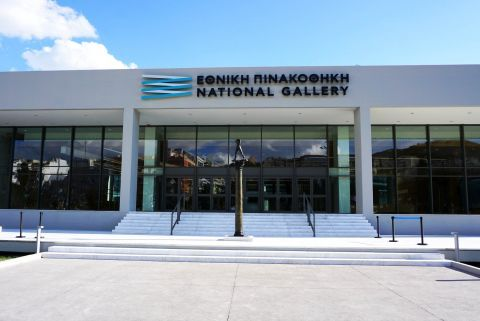 National Gallery: National Gallery