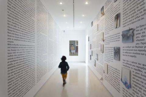 Kostas Tsoklis Museum: One of the exhibition halls of Kostas Tsoclis Museum.
