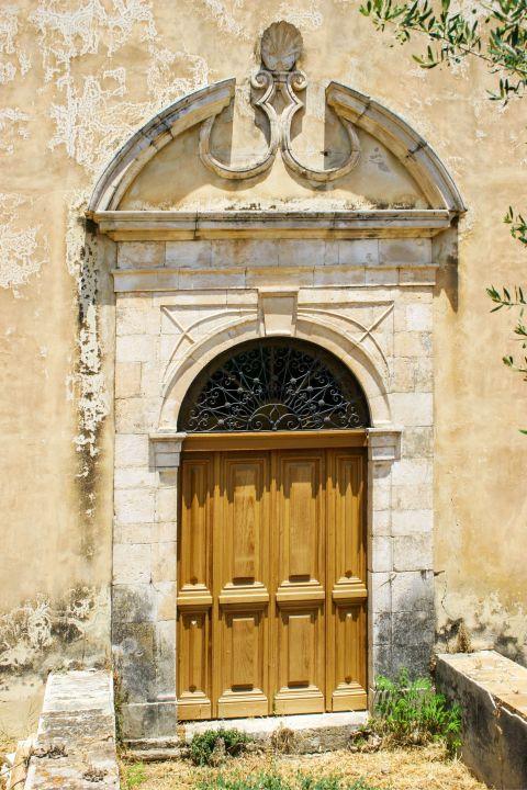 Maherado: Wooden gates.