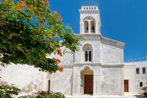 Town: The Catholic Cathedral of Naxos Town
