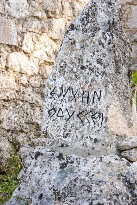 Anogi: Carved stones.