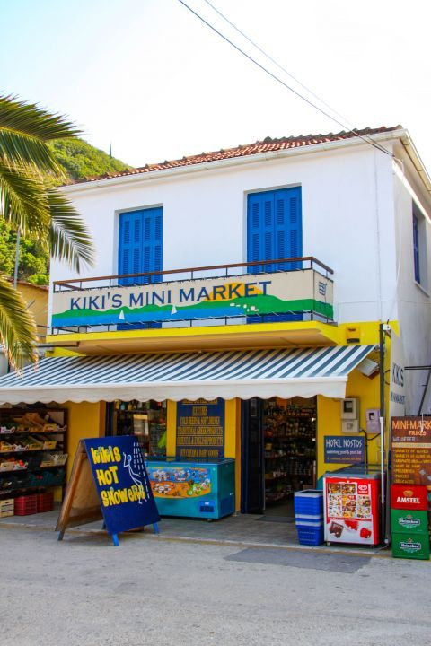 Frikes Village: A local mini market.