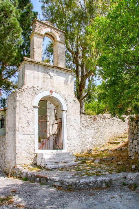 Exogi: Entering the premises of a local church.