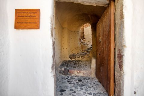 The entrance of the Venetian Castle of Akrotiri