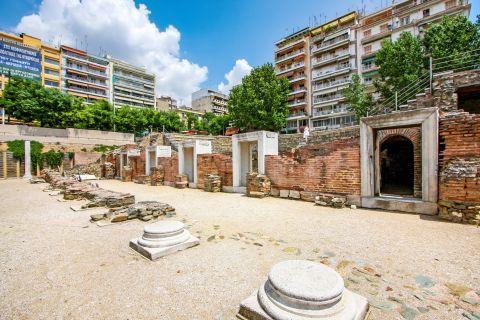 Egnatia: The Roman Market