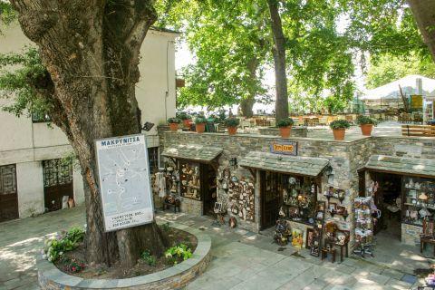 Makrinitsa: Souvenirs and local products.