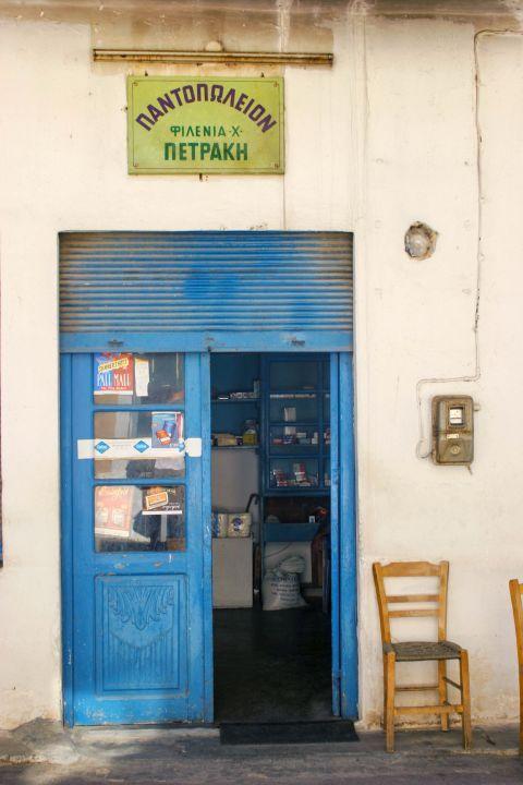 Rodovani: A traditional shop
