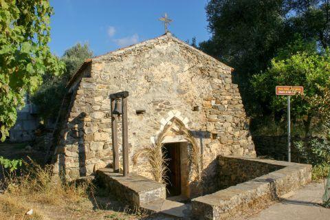 Kandanos: Church of Agia Aikaterini