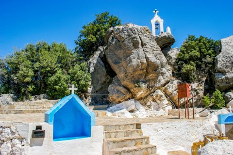 Kalamafka: Kalamafka is one of the most picturesque villages on Crete