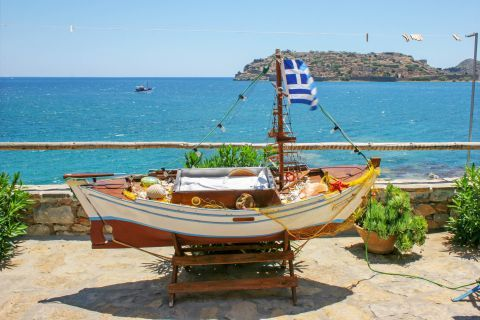 Plaka: A small boat, used for decoration.