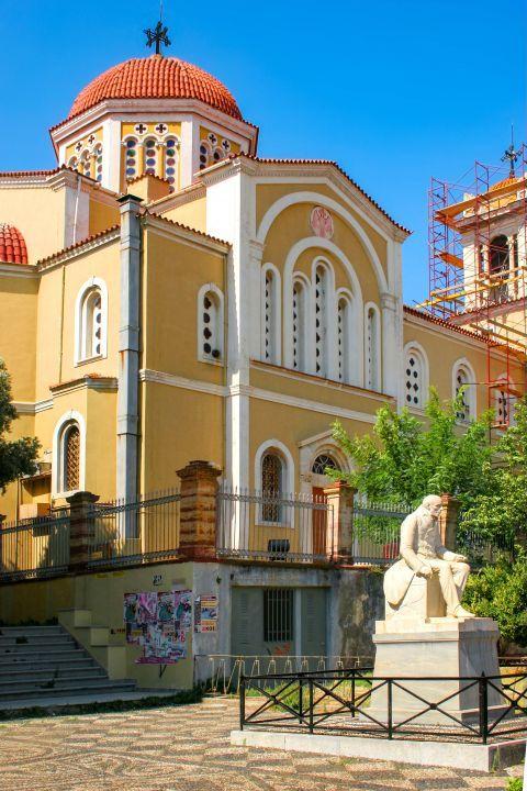 Town: The Metropolitan Church of Chios.