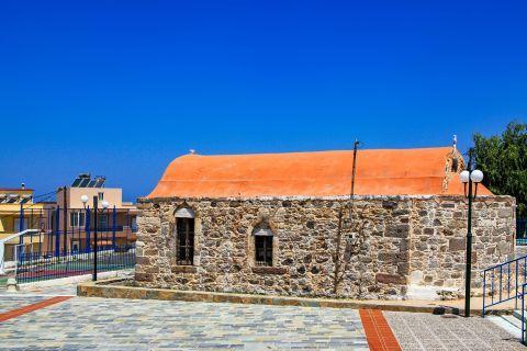 Kefalos: A stone built construction.