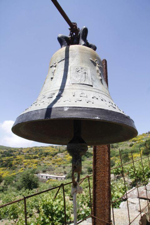Sifones: Bell of Saint Ioannis of Precursor