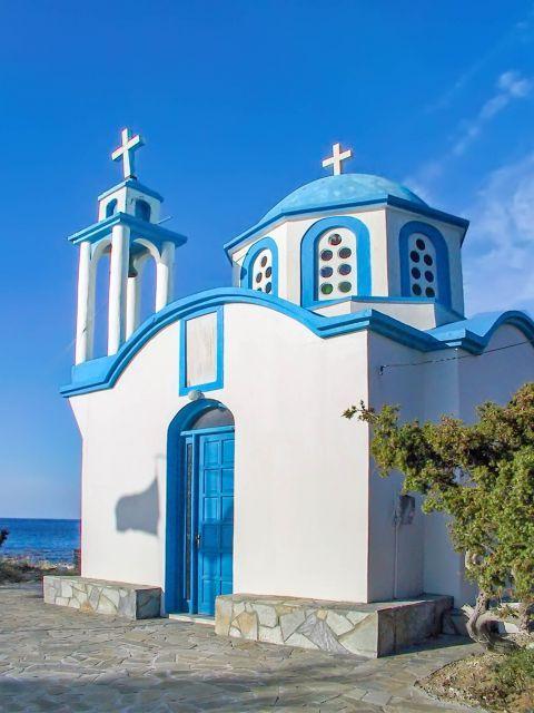 Gialiskari: The Church of Analipsi.
