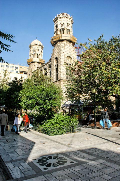 Syntagma: The church of Kimisis Theotokou Chrisospileotissis in Aiolou street