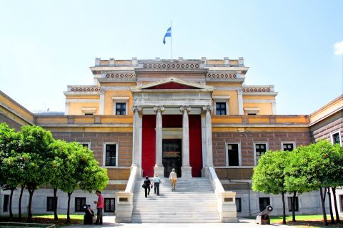 Syntagma: National Historical Museum