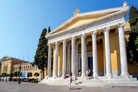 Syntagma: The Zappeion Megaron of Athens
