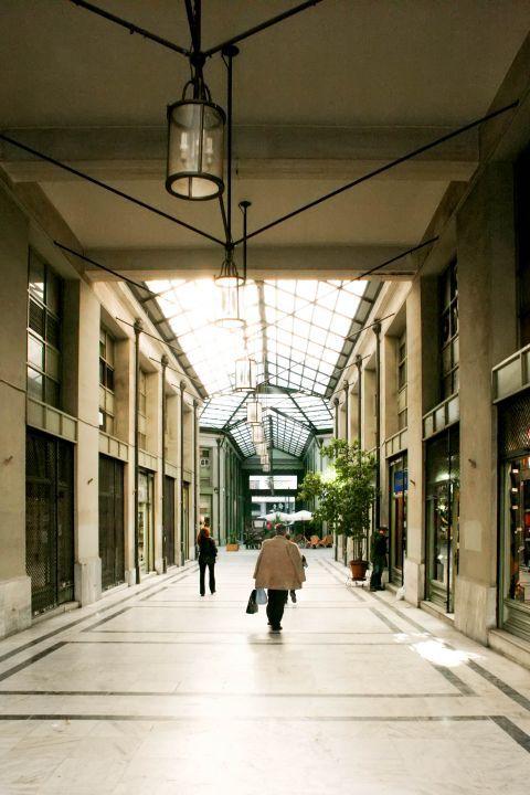 Omonia: Stores in Omonia