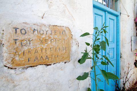 Ano Mera: A local museum