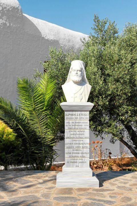 Ano Mera: A monument in the Monastery of Panagia Tourliani