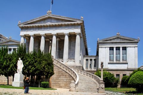 Panepistimiou Ave: The National Library of Athens