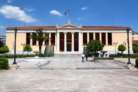 Panepistimiou Ave: The National and Kapodistrian University of Athens