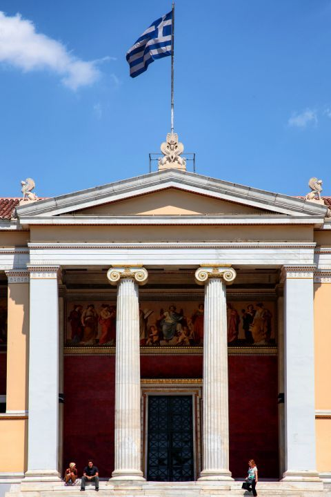 Panepistimiou Ave: The entrance of the National and Kapodistrian University of Athens
