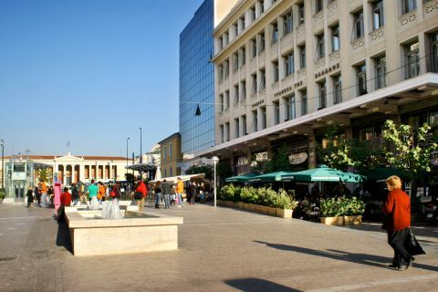 Panepistimiou Ave: Outside the metro station of Panepistimio