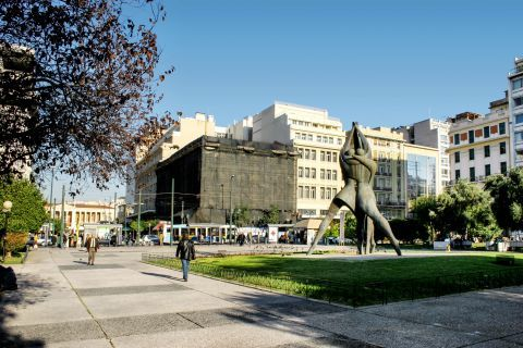 Panepistimiou Ave: Klathmonos square