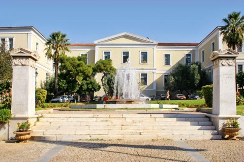 Panepistimiou Ave: The City of Athens Cultural Center