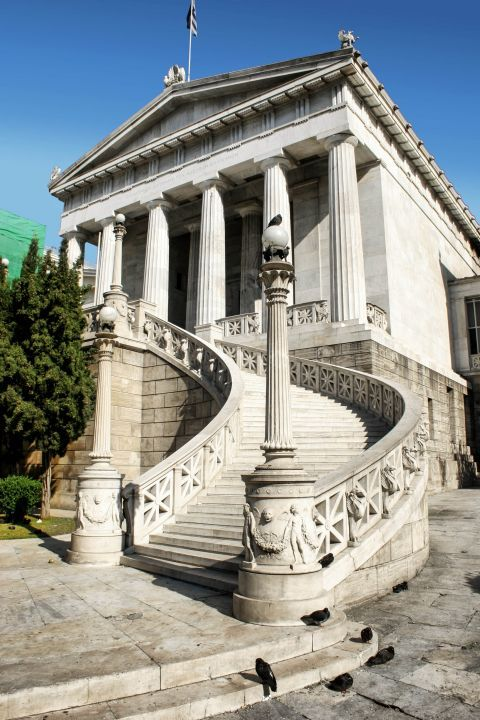 Panepistimiou Ave: The building of the National Library of Athens