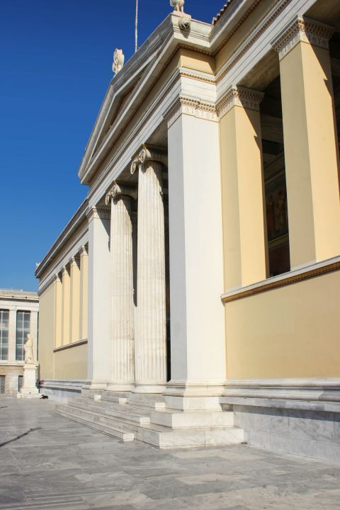 Panepistimiou Ave: Outside the main building of the University of Athens