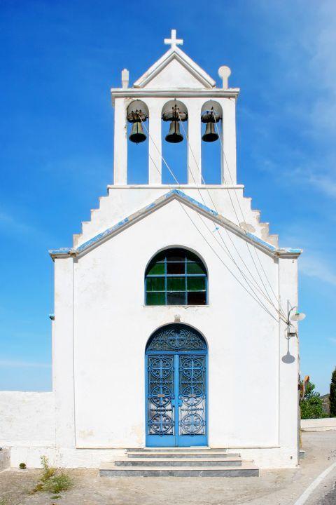 Koronos: A Cycladic church