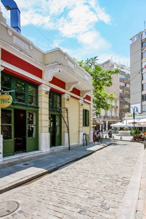 Ladadika: Ladadika is an old quarter, with narrow paved streets and neoclassical buildings.