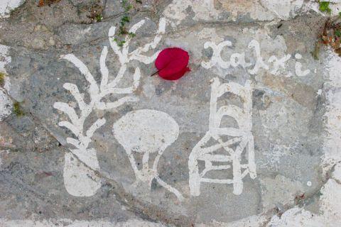 Halki: Painting on the street
