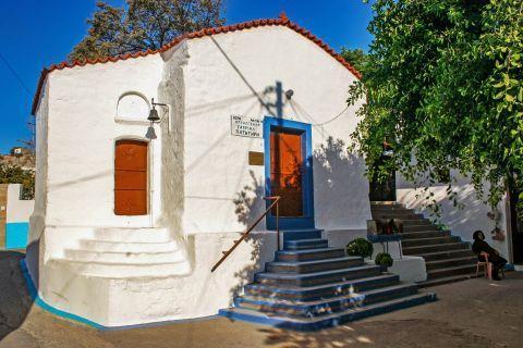 Archangelos: The Monastery of Saint Archangel Gabriel