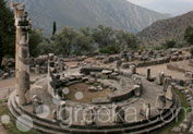 Delphi Ancient Site