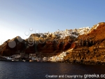Day Cruise To Santorini From Heraklion